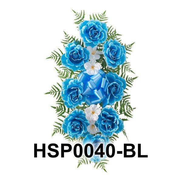 HSP0040-BL