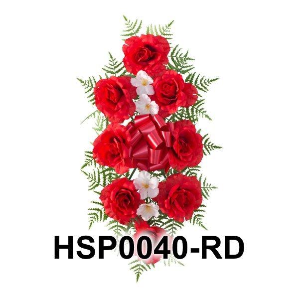 HSP0040-RD