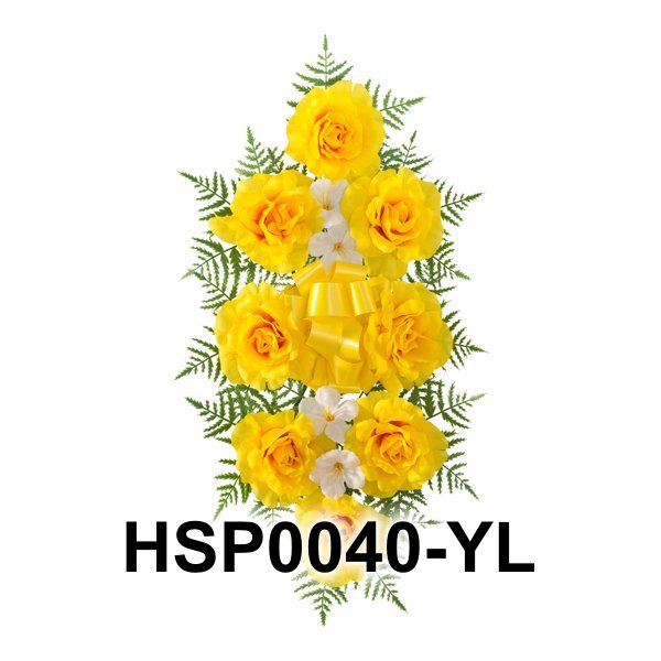 HSP0040-YL