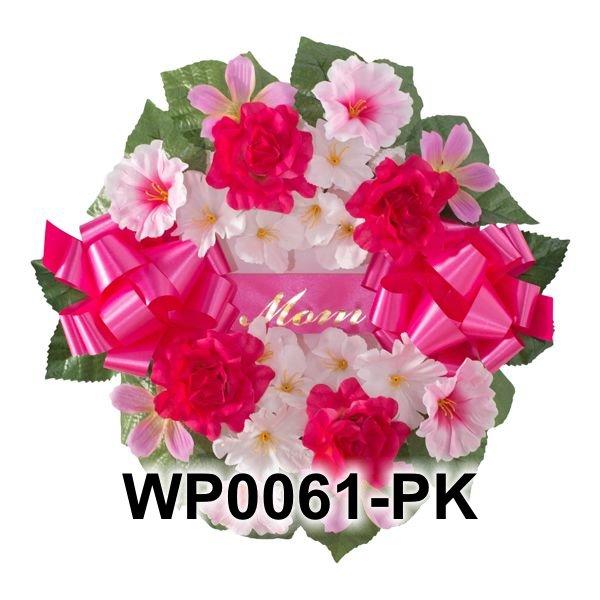 WP0061-PK