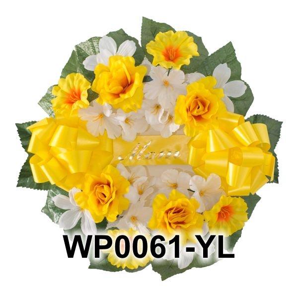 WP0061-YL